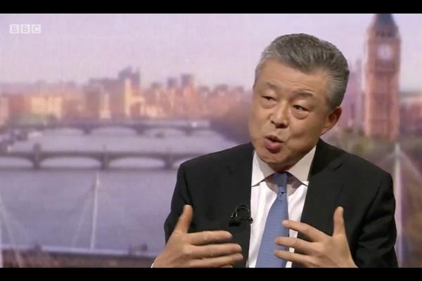 """Đại sứ Trung Quốc tại Vương quốc Anh - ông Lưu Hiểu Minh hôm thứ tư 15.7 cho biết: hành động này là """"đáng thất vọng và sai lầm"""". Nguồn ảnh: SCMP."""