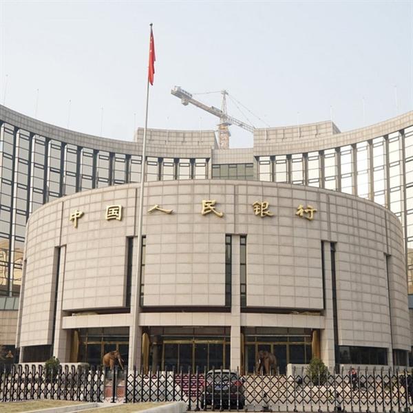 Ngân hàng Nhân dân Trung Quốc. Ảnh: Xinhua.