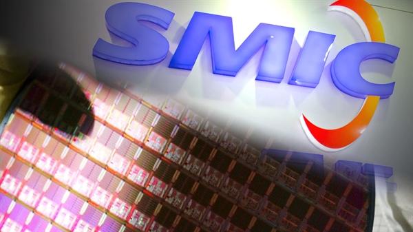 Nhà sản xuất chip hợp đồng vốn hóa thị trường của SMIC đứng đầu 600 triệu nhân dân tệ sau khi cổ phiếu được niêm yết trên thị trường Thượng Hải STAR. Nguồn ảnh: AP.