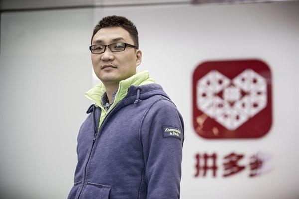 Tỉ phú Colin Huang đã giảm tỉ lệ sở hữu tại  Pinduoduo xuống còn 29,4% từ mức 44,3%. Ảnh: CNBC.