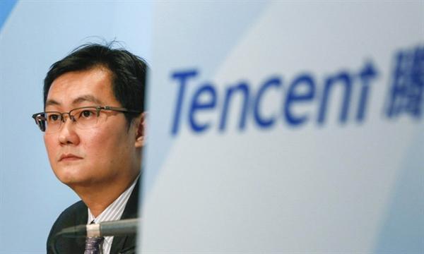 Chủ tịch kiêm CEO Tencent Pony Ma Huateng. Ảnh: AP