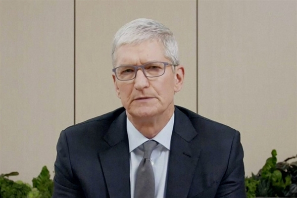 CEO của Apple Tim Cook.
