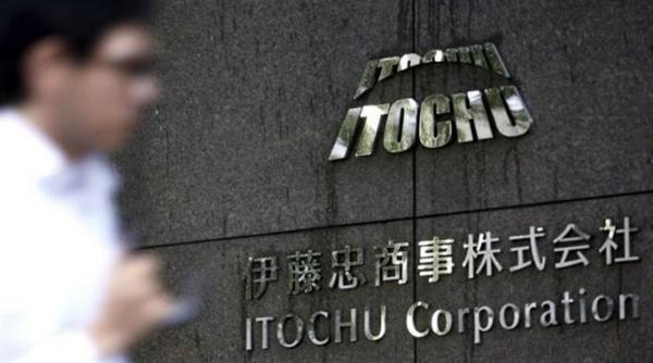 Ban lãnh đạo của Itochu sẽ đóng một vai trò quan trọng trong việc xác định liệu sự chuyển hướng chiến lược ra nước ngoài của FamilyMart có mang lại kết quả hay không. Nguồn ảnh: Reuters.