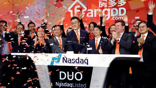 Công ty Trung Quốc trong đợt phát hành cổ phiếu lần đầu trên Nasdaq. Nguồn ảnh: Reuters.