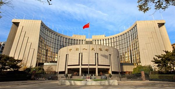 Hiện, Ngân hàng Nhân dân Trung Quốc chưa có mốc thời gian để ra mắt chính thức. Nguồn ảnh: CW Club.