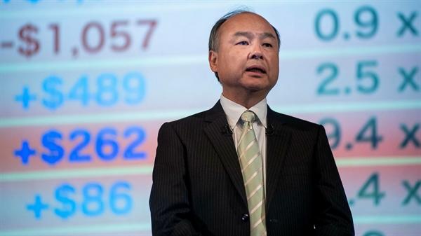 Những người ủng hộ kế hoạch cho rằng SoftBank sẽ ít chịu sự giám sát của công chúng hơn nhiều với tư cách là một công ty được tổ chức chặt chẽ. Nguồn ảnh: FT.