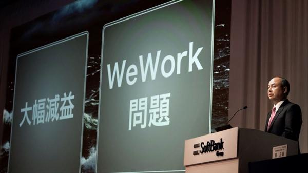 Khoản đầu tư vào công ty chia sẻ văn phòng WeWork của Mỹ là một thất bại khiến cổ phiếu SoftBank lao dốc. Nguồn ảnh: City AM.