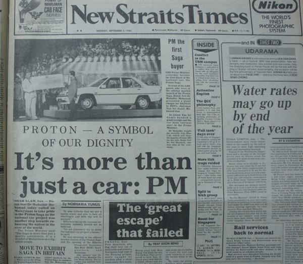 Tờ New Straits Times dành trang chủ để tôn vinh hãng xe Proton như một biểu tượng của ngành công nghiệp Malaysia.