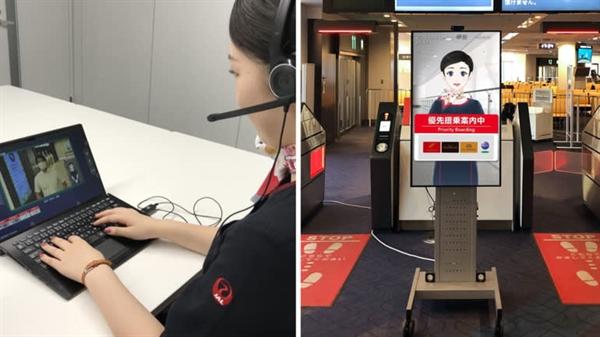 JAL cũng bắt đầu thử nghiệm dịch vụ thông tin sân bay từ xa trong tháng này bằng cách sử dụng robot avatar do Panasonic phát triển. Nguồn ảnh: JAL.