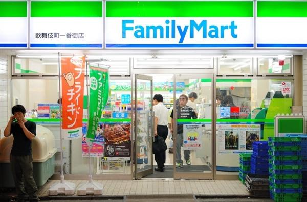 Ảnh: Family Mart
