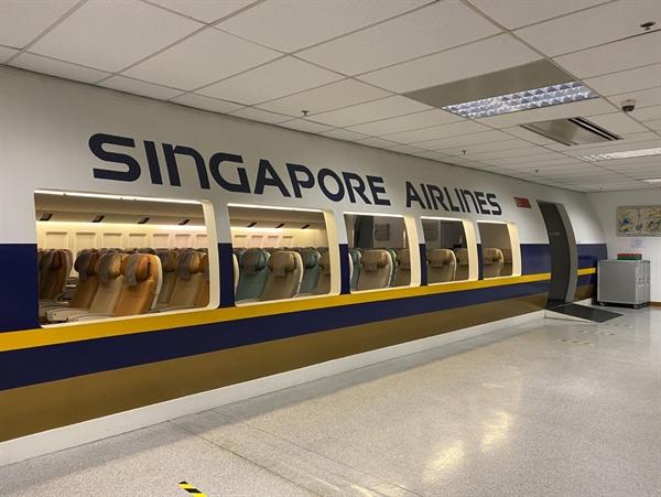 Du khách cũng có thể tham quan các mô hình máy bay bên trong Trung tâm Đào tạo Hàng không Singapore. Nguồn ảnh: Singapore Airlines.