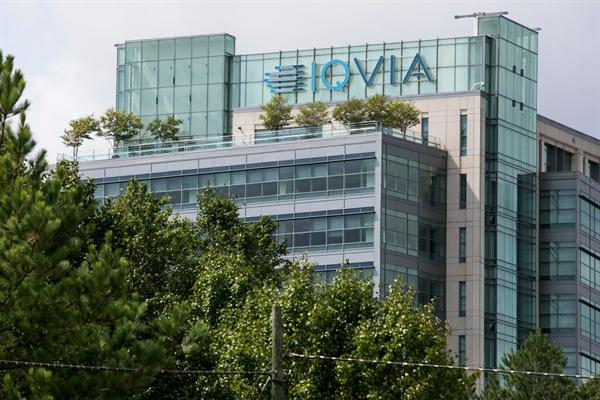 Tổ chức nghiên cứu hợp đồng IQVIA giúp quản lý thử nghiệm vaccine COVID-19 của AstraZeneca, là một trong những nạn nhân của vụ tấn công. Nguồn ảnh: AP.