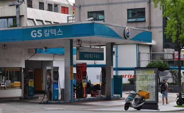 Trạm xăng GS Caltex ở Seoul.