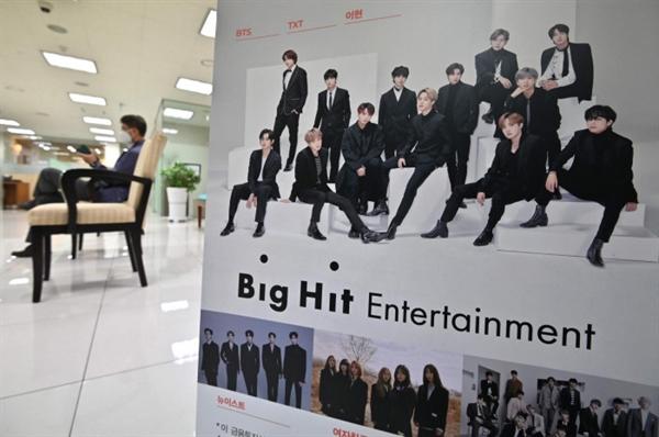 Hãng âm nhạc đứng sau cơn sốt K-pop hấp dẫn nhất hành tinh đã xếp thành công đó trở thành một đợt phát hành cổ phiếu trị giá hàng triệu USD. Nguồn ảnh: AFP.