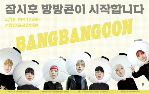 Công ty đã giành giải thưởng cho nhiều người xem nhất của một buổi hòa nhạc phát trực tiếp. Nguồn ảnh: BTS.
