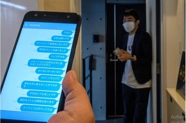 Một chiếc khẩu trang của công ty Nhật Bản Donut Robotics có thể dịch tiếng Nhật sang các ngôn ngữ khác. Nguồn ảnh: AFP.
