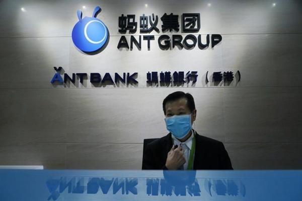 Công ty fintech lớn nhất thế giới, Ant Group của Trung Quốc, dự kiến huy động gần 35 tỉ USD trong một đợt chào bán cổ phiếu ra công chúng khổng lồ có thể phá vỡ kỷ lục. Ảnh: AP.