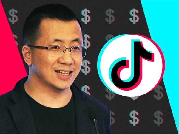 Giám đốc điều hành ByteDance Zhang Yiming. Ảnh: Business Insider.