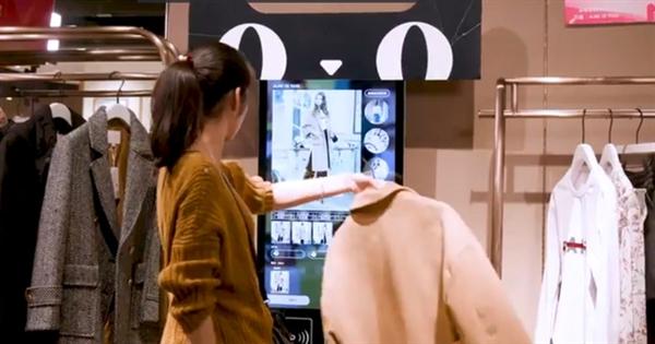 Alibaba không ngừng đổi mới sáng tạo, áp dụng những xu hướng, công nghệ mới nhất nhằm mang lại những trải nghiệm mua sắm hoàn hảo nhất.
