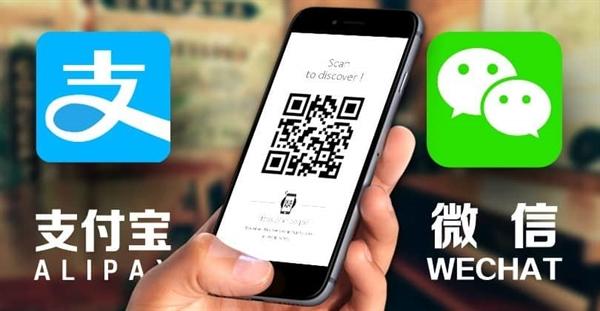 Ant điều hành Alipay - công ty công nghệ tài chính lớn nhất thế giới - cùng với WeChat Pay của Tencent, một trong hai hệ thống thanh toán điện tử thống trị ở Trung Quốc. Ảnh: Chengdu Expat.