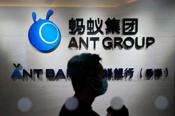 """Ant Group cho biết: """"Chúng tôi sẽ tiếp tục nâng cao năng lực của mình để cung cấp các dịch vụ toàn diện và thúc đẩy phát triển kinh tế nhằm cải thiện cuộc sống của người dân bình thường"""". Ảnh: AP."""
