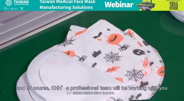 KNH trình bày các giải pháp sản xuất các loại khẩu trang y tế.
