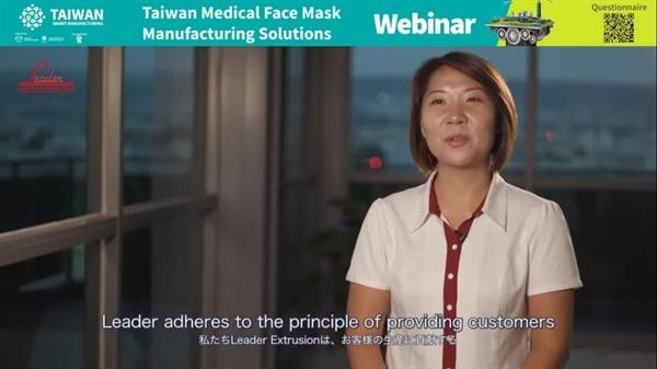 Bà Elena Chi, Trưởng phòng Sales của LEADER.
