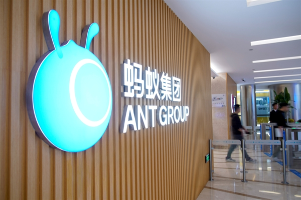 Vụ IPO bị đình chỉ của Ant là một bước lùi cho tham vọng toàn cầu của Bắc Kinh. Ảnh: ATF.