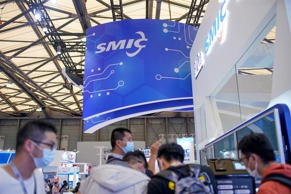 """SMIC sẽ bị thêm vào """"danh sách đen"""" cùng với hơn 60 tổ chức khác của Trung Quốc. Ảnh: Reuters."""