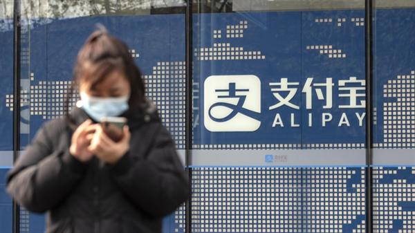 Hôm 24.12, các quan chức Trung Quốc đã mở một cuộc điều tra chống độc quyền đối với Alibaba, công ty thương mại điện tử quyền lực mà ông Jack Ma đồng sáng lập và vẫn nắm quyền lực đáng kể. Ảnh: Bloomberg.