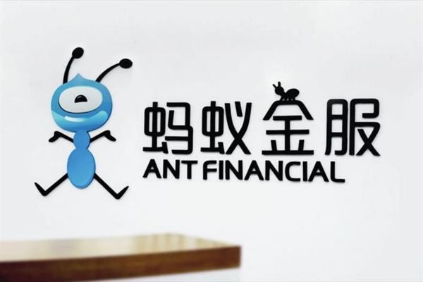 Việc hủy bỏ IPO của Ant Group khiến chứng khoán Hồng Kông biến động. Ảnh: Ant Financial Services Group.