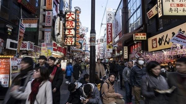 Osaka là nền kinh tế đô thị lớn thứ 8 trên thế giới, trước Paris và London. Ảnh: JLL.