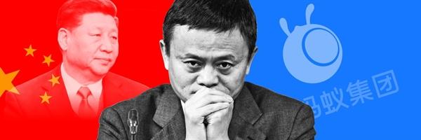 Cuộc đàn áp đối với Alibaba và Ant Group dẫn đến sự siết chặt chưa từng có đối với một đế chế thương mại điện tử phổ biến. Ảnh: Financial Times.