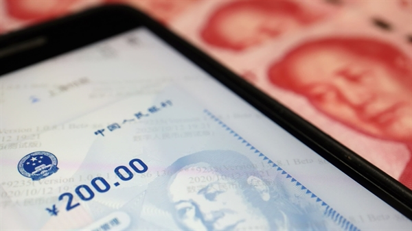 Ứng dụng chính thức của Trung Quốc cho đồng nhân dân tệ kỹ thuật số: Ngân hàng trung ương đặt mục tiêu triển khai toàn bộ đồng tiền kỹ thuật số vào Thế vận hội mùa đông 2022 tại Bắc Kinh. Ảnh: Reuters.