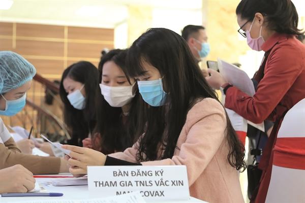 Đăng ký tham gia thử nghiệm lâm sàng vaccine Nano Covax.