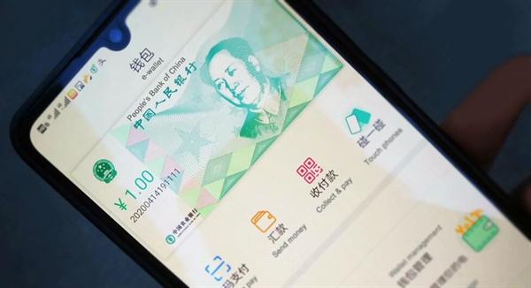 Ngân hàng Trung ương Trung Quốc thu hút các ngân hàng thử nghiệm đồng Nhân dân tệ kỹ thuật số. TAD Viser.