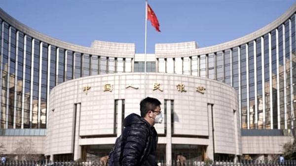 Trụ sở Ngân hàng Nhân dân Trung Quốc. Trung Quốc tham gia dự án tiền ảo xuyên biên giới.Ảnh: Reuters.
