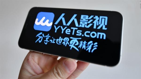 Renren Yingshi, còn được gọi là YYeTs.com, là một trong những điểm đến lớn nhất và lâu nhất của Trung Quốc cho các chương trình truyền hình và phim nước ngoài vi phạm bản quyền. Ảnh: CNN.