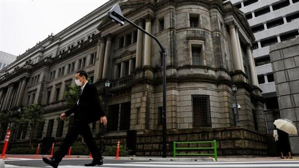 Nhờ số tiền 55 tỉ USD đầu tư vào các quỹ trao đổi mỗi năm, Ngân hàng Trung ương Nhật hiện có cổ phần lớn hơn 5% trong 485 công ty Nhật. Ảnh: Reuters.