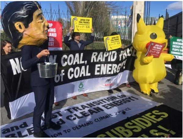 Một cuộc biểu tình kêu gọi chính phủ Nhật ngưng cấp vốn cho các nhà máy điện than ngày 5.12.2019. Ảnh: The Diplomat.