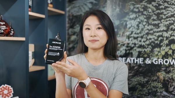 """Cô Mimi Chien – Phó Tổng Giám đốc MacroHi giới thiệu """"Dầu gội đầu 5α Juniper Scalp Purifying Liquid Shampoo"""" thương hiệu AROMASE"""