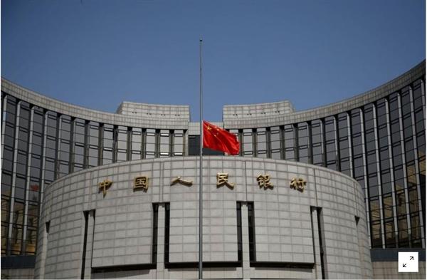 Trụ sở Ngân hàng Nhân dân Trung Quốc. Ảnh: Reuters.