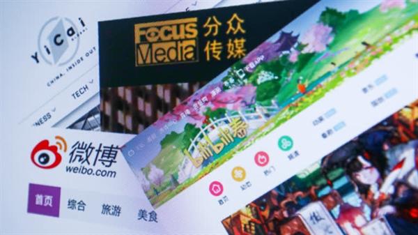 Ảnh: Danh mục truyền thông lớn giúp Alibaba tăng doanh thu quảng cáo. Ảnh: Nikkei Asian Review.