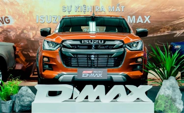 Mẫu xe bán tải All New D-max của Isuzu.