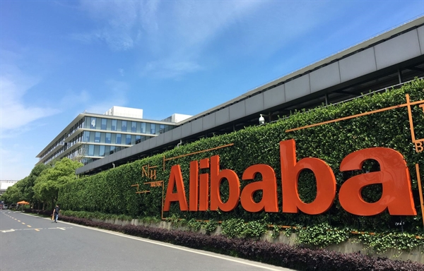 Alibaba.com đã triển khai các sáng kiến để giúp các doanh nghiệp nhỏ và vừa Việt Nam.