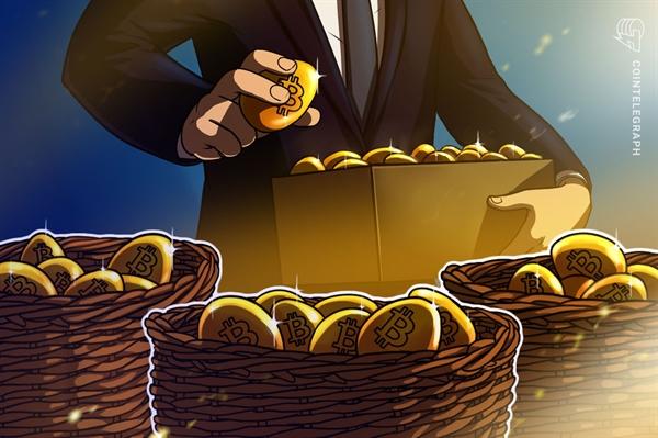 Nhà phát triển trò chơi trực tuyến Nexon của Nhật đã trở thành công ty niêm yết công khai mới nhất đầu tư đáng kể vào Bitcoin. Ảnh: Coin Telegraph.
