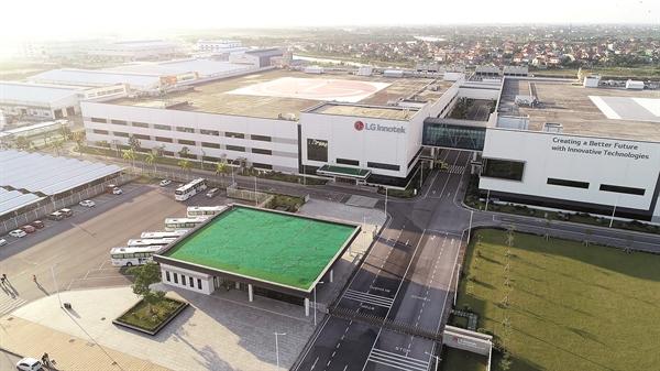 Tập đoàn LG của Hàn Quốc đã có 4 dự án lớn đầu tư tại Khu Công nghiệp Tràng Duệ.