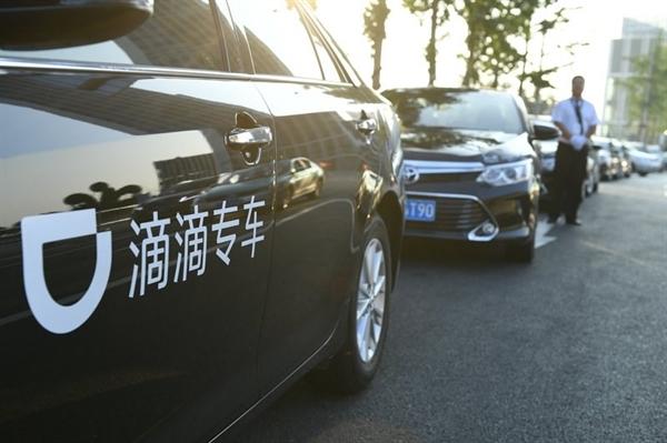 Didi Chuxing được các công ty đầu tư công nghệ lớn nhất châu Á là SoftBank, Alibaba và Tencent hậu thuẫn. Ảnh: TL.
