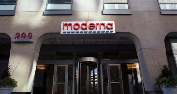Trụ sở chính của Moderna ở Cambridge, Massachusetts, Mỹ. Ảnh: The Irish Times.