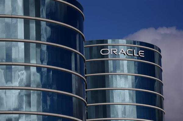 Oracle đang thúc đẩy chuyển đổi hoạt động kinh doanh của mình cho kỷ nguyên đám mây. CNCB News.
